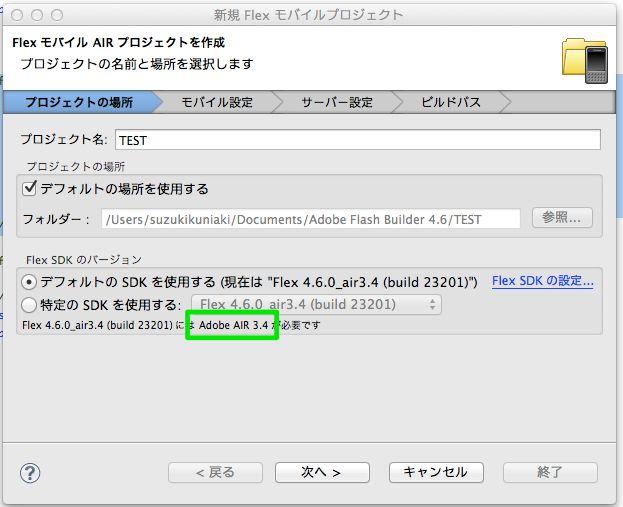 Air3_4
